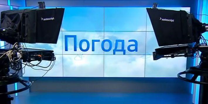 Погода в Крыму на 27 сентября
