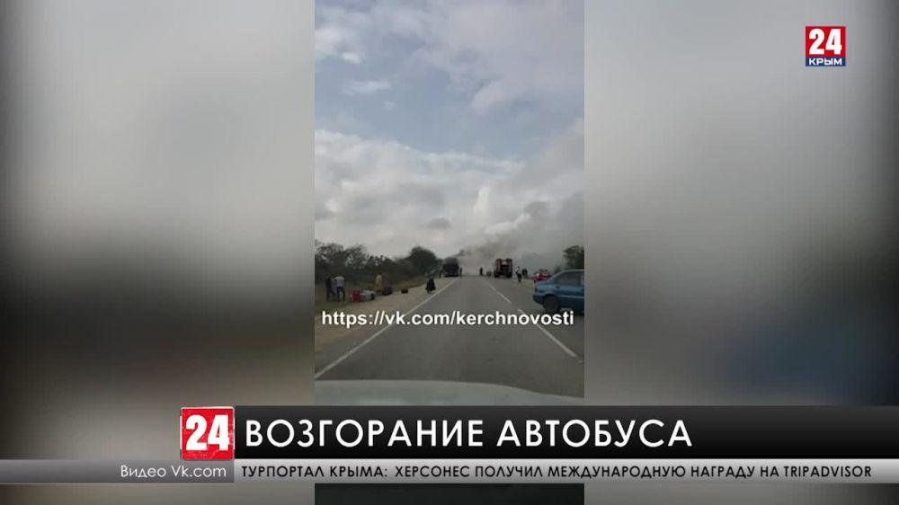 Пассажирский автобус сгорел в районе Керчи
