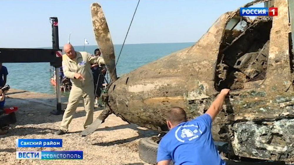 В Крыму со дна моря подняли самолёт, прикрывавший Ялтинскую конференцию
