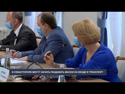 Основные события недели в Севастополе: 21 - 27 сентября