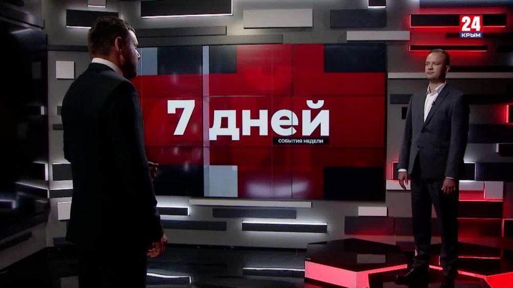 7 дней. Гость Михаил Храмов