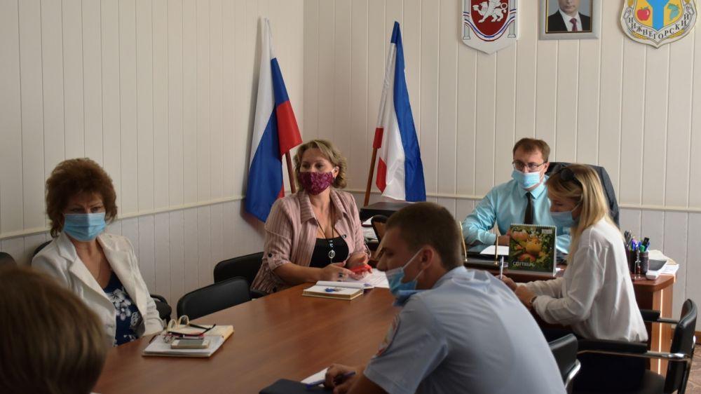 Состоялось заседание Антинаркотической комиссии муниципального образования Нижнегорский район