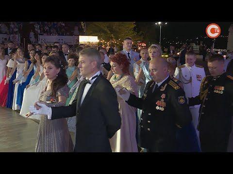 В Севастополе прошел VII Большой Севастопольский Благотворительный Офицерский бал «Победа!» (СЮЖЕТ)