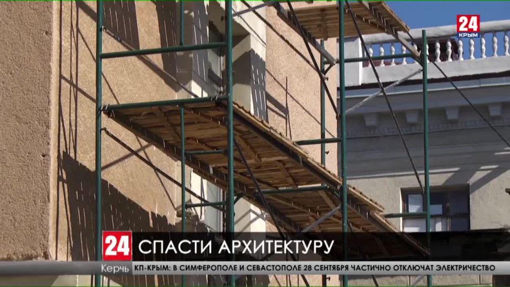 Музейщики Керчи выступили против реконструкции здания городского суда