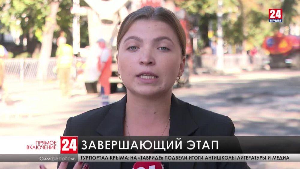 Сегодня на улице Александра Невского в Симферополе завершают последний этап капитального ремонта