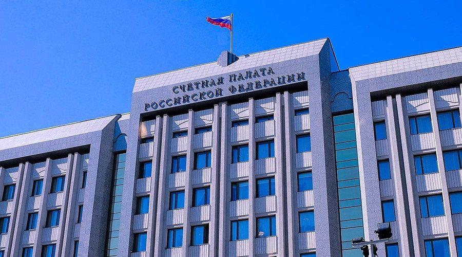 ВВП России в 2020 году по прогнозу Счетной палаты может упасть на 4-5%