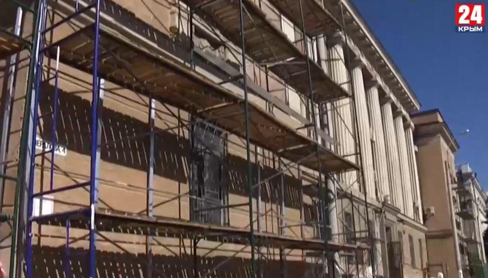В Керчи начали реконструкцию здания городского суда без согласования проекта