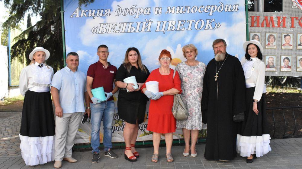 Алуштинцы собрали для детей, нуждающихся в лечении, 1 369 383 рубля