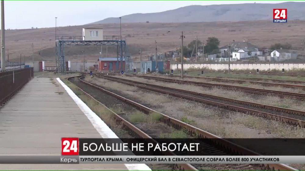 Керченская паромная переправа остановлена. Без работы остались свыше семисот человек