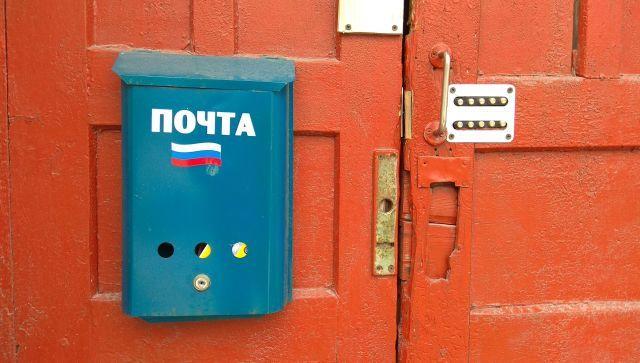 Крымчанин получил по почте запрещенный допинг из Белоруссии