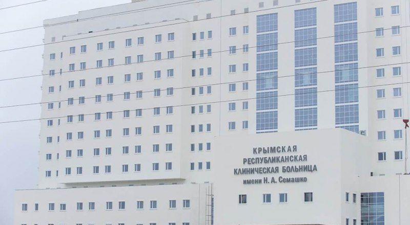 Новые сроки: медцентр Семашко откроют в конце года