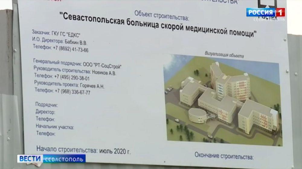 Для строительства медкластера в Севастополе вырубят 10 тысяч деревьев