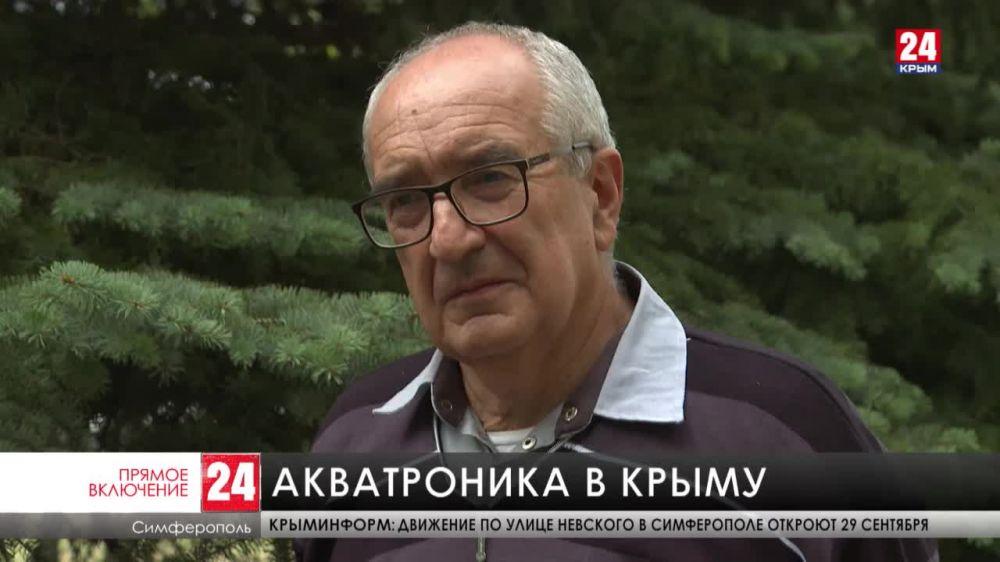 В Крымском федеральном университете теперь изучают акватронику