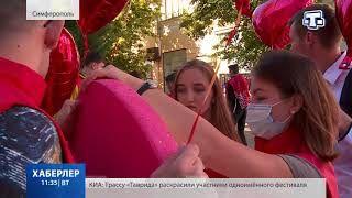 Флешмоб, посвященный Всемирному Дню Сердца, состоялся в Симферополе