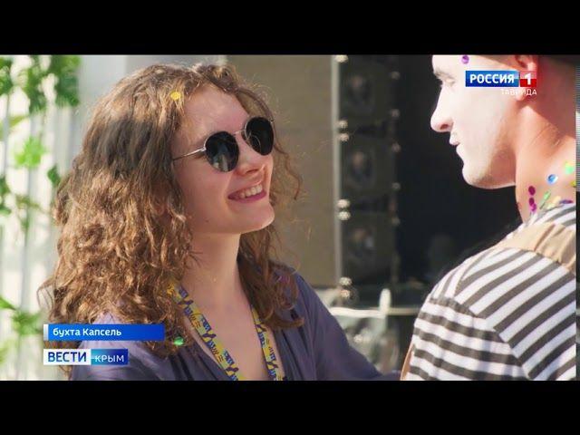 Сотни молодых театралов приехали на форум «Таврида»