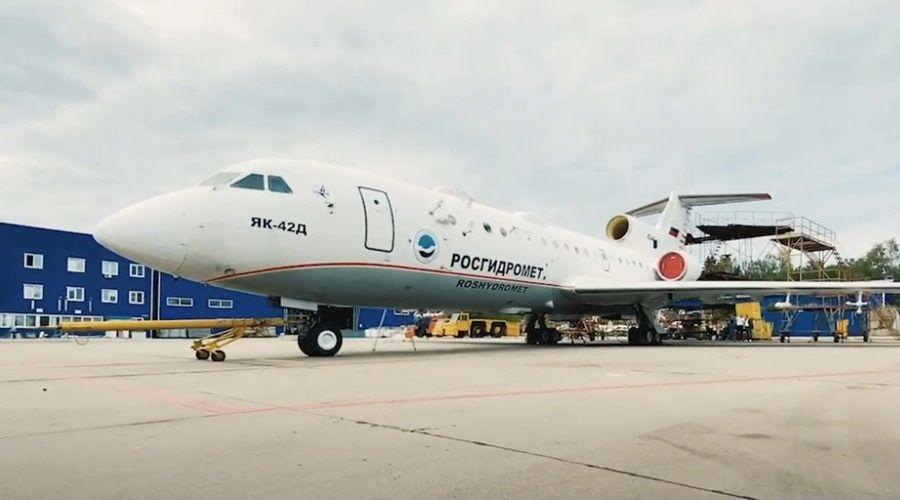Самолет для увеличения осадков прибыл в Симферополь