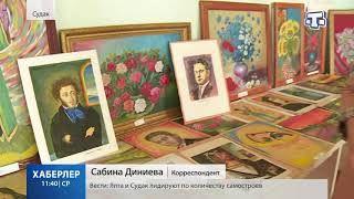 История художника, писателя и поэта Ахтема Алиева