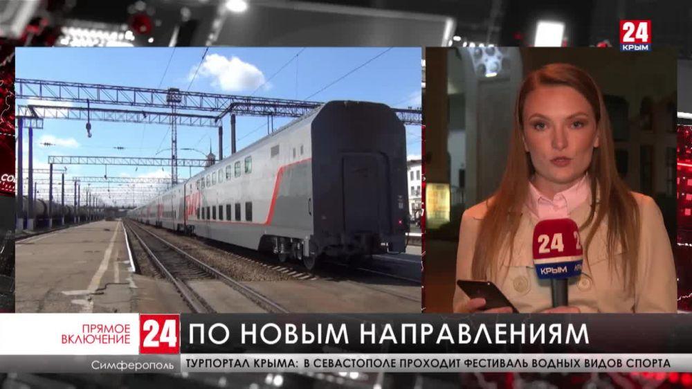 Еще из пяти городов России будут ходить в Крым поезда