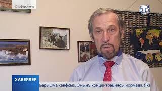 Самолёт для искусственного усиления дождя прилетел в Крым