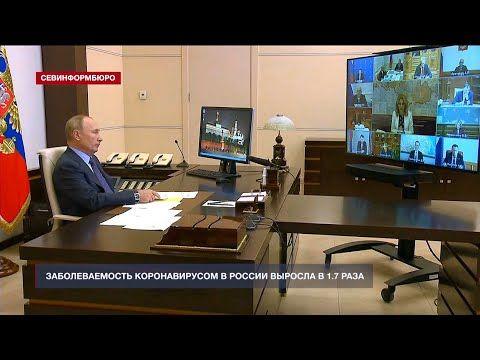 Заболеваемость коронавирусом в России выросла в 1.7 раза
