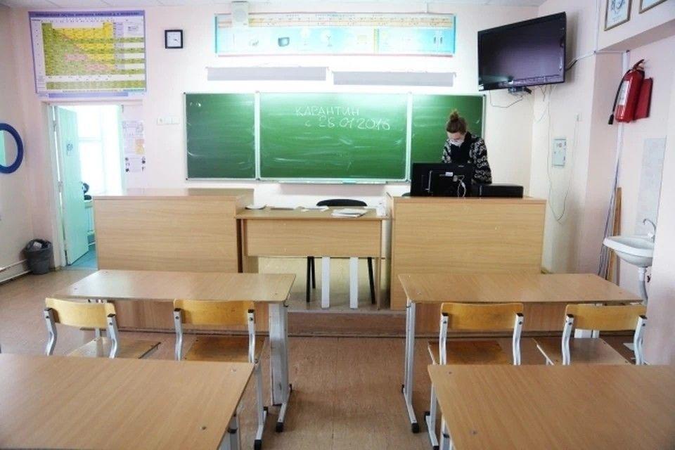 В Крыму 74 класса закрыты на карантин из-за коронавируса и ОРВИ