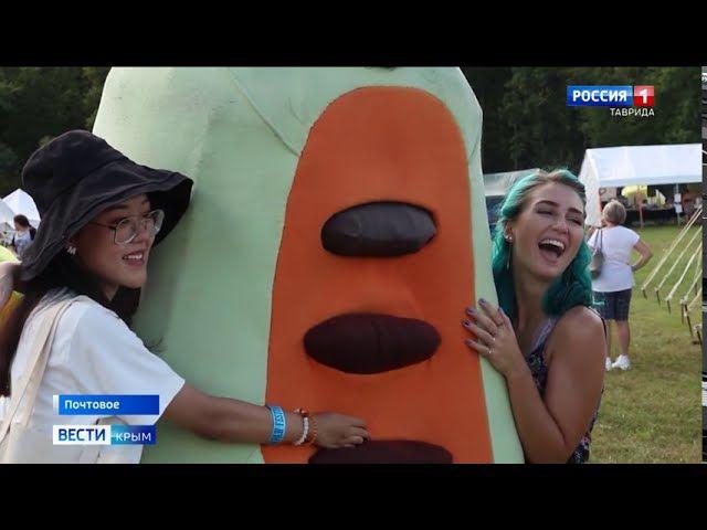 3000 саженцев американского фрукта высадят в Крыму