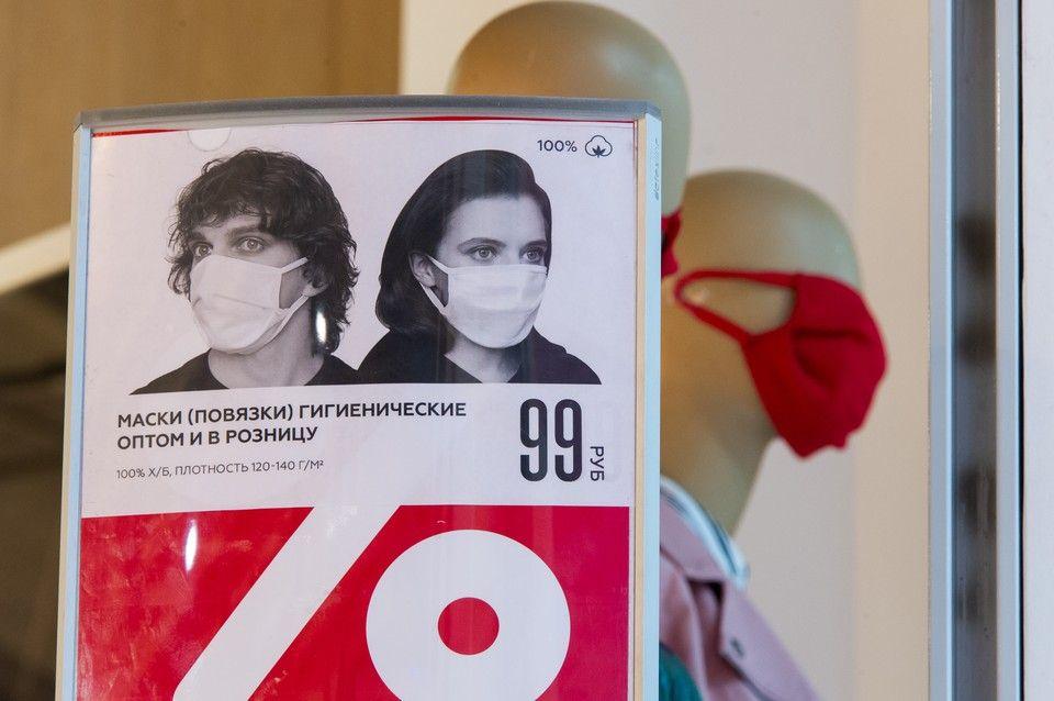 Жителей Крыма престанут пускать в маршрутки без защитной маски