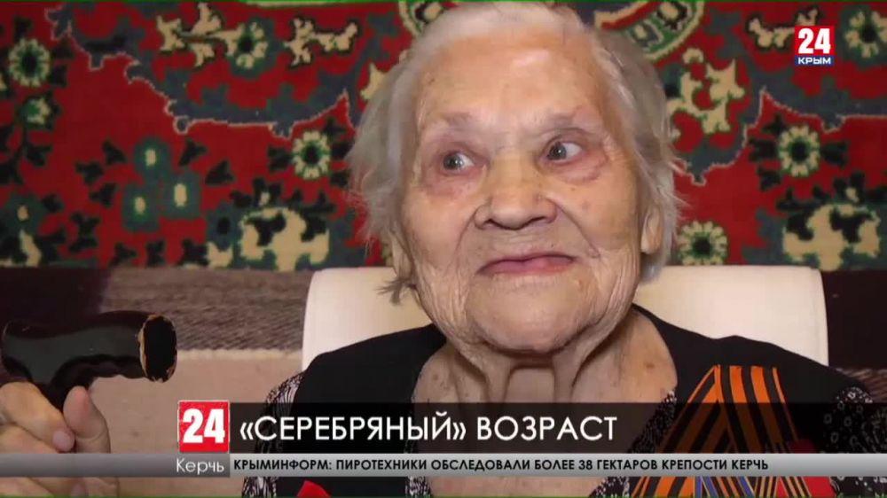 Пенсионеров Керчи поздравили с днем пожилых людей
