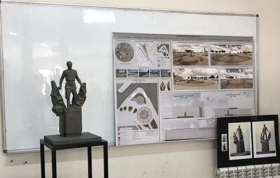 Статуя летчика Аметхана Султана будет готова в Симферополе к 25 октября