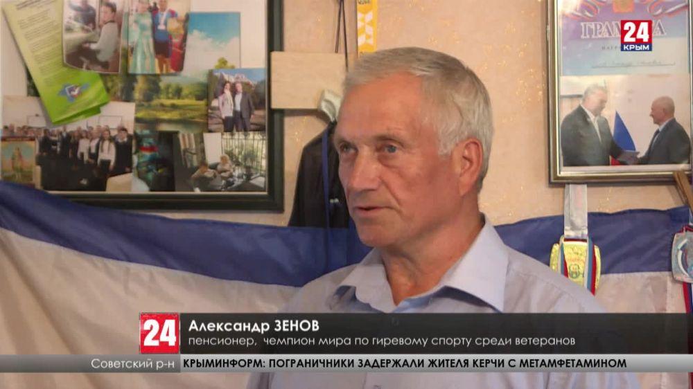 В Крыму отмечают День пожилого человека