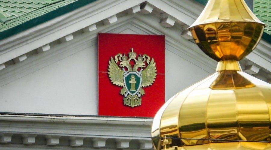 Жительница Москвы предстанет перед судом за торговлю наркотиками в Крыму