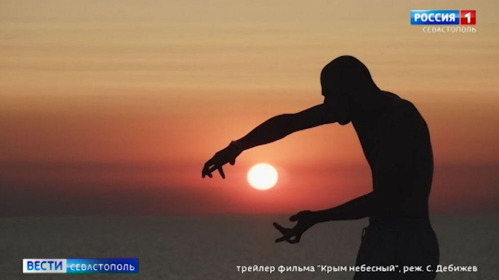 «Крым небесный» участвует в Московском кинофестивале