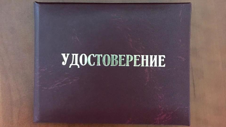 В Минприроды Крыма состоялось заседание комиссии по организации деятельности общественных инспекторов по охране окружающей среды