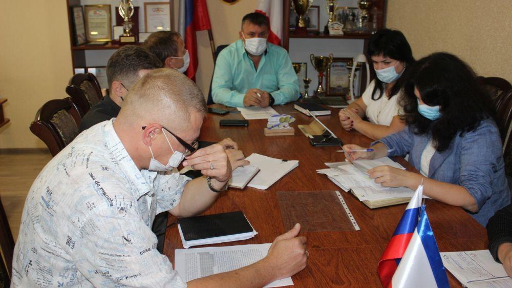 В администрации Сакского района состоялось рабочее совещание по вопросам реализации инвестиционных проектов на территории района