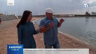Строительство и модернизация нового грязедобывающего комплекса в Саках
