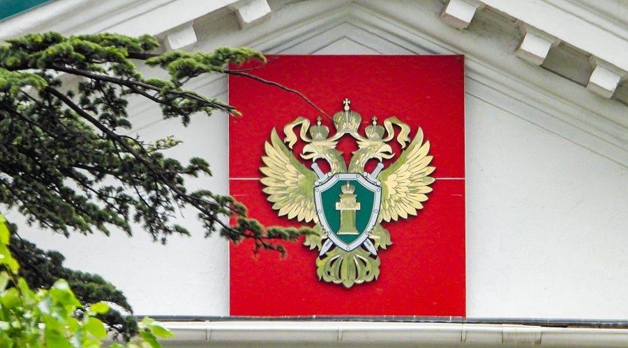 Бывший алуштинский чиновник предстанет перед судом за злоупотребление полномочиями