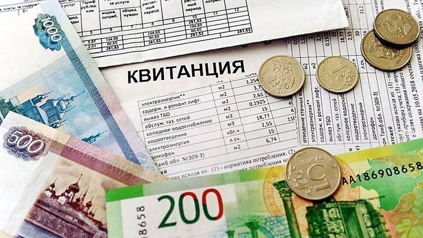 В Республике Крым в 2021 году изменится минимальный размер взноса на капитальный ремонт