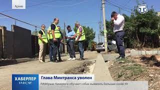 Глава Крыма отправил в отставку министра транспорта полуострова Сергея Карпова