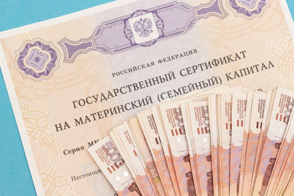 В Крыму материнский капитал можно использовать для сельской ипотеки