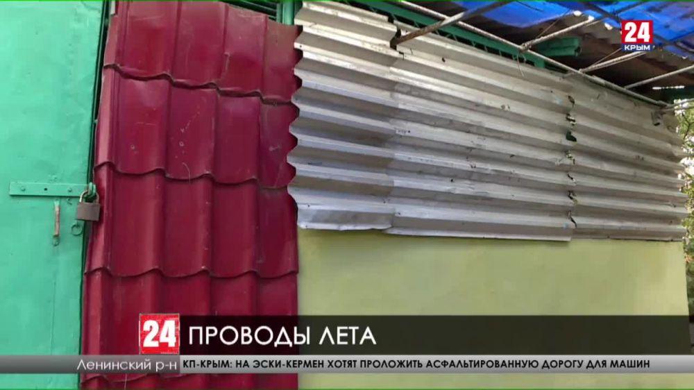 На Керченском полуострове завершился бархатный сезон