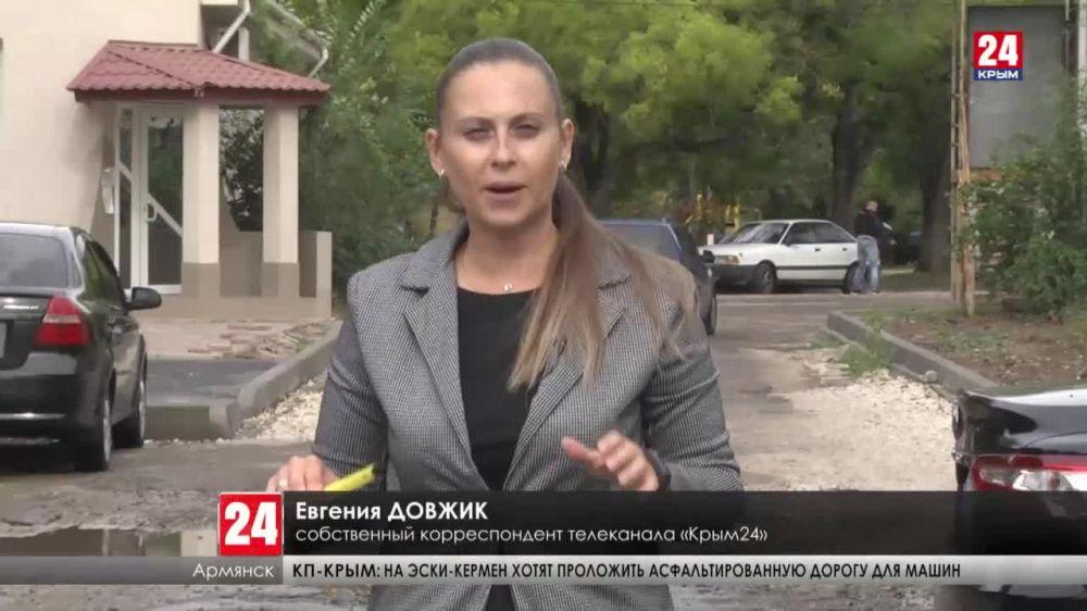 В Армянске подрядчик покинул объект, не закончив работу
