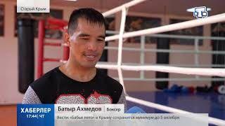 Крымскотатарский боксёр Батыр Ахмедов одержал победу