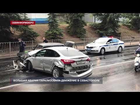 Большая авария в Севастополе парализовала движение