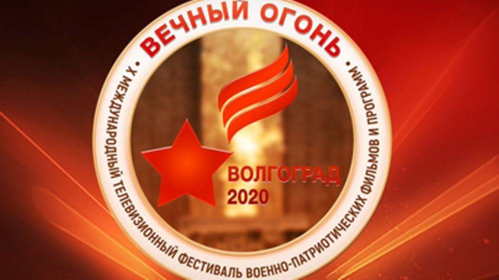 ГТРК «Севастополь» в числе победителей Международного фестиваля «Вечный огонь»