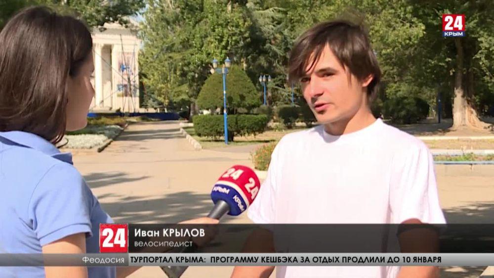 В Феодосии планируют построить многофункциональную спортивную площадку