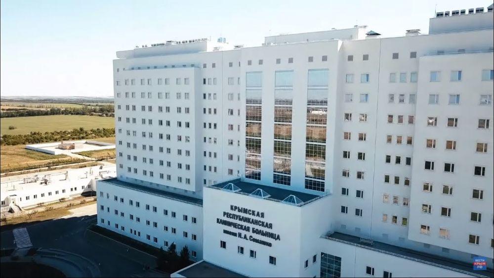 В Крыму готовят к открытию самую современную больницу республики