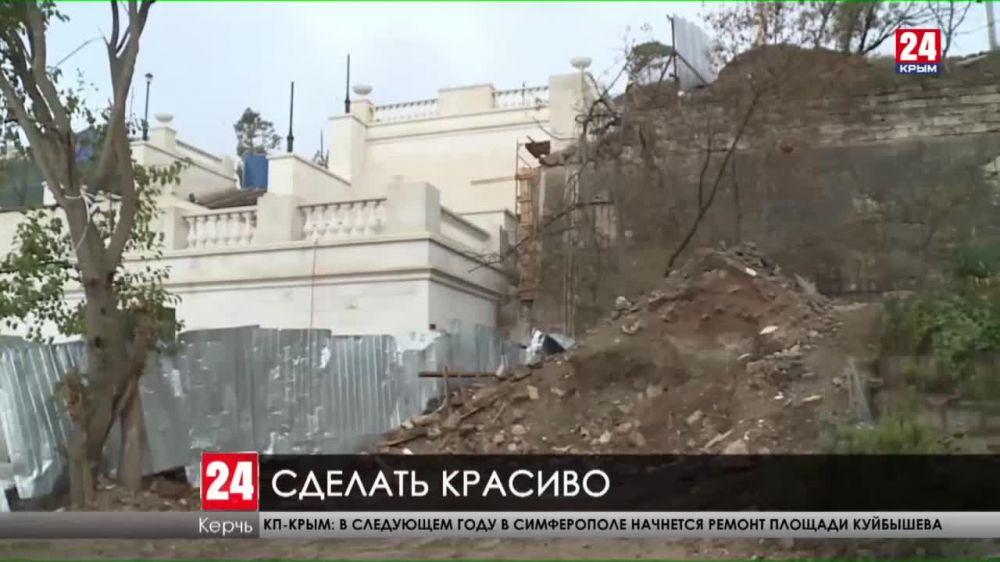 В Керчи приведут в порядок земли, прилегающие к Большой Митридатской лестнице