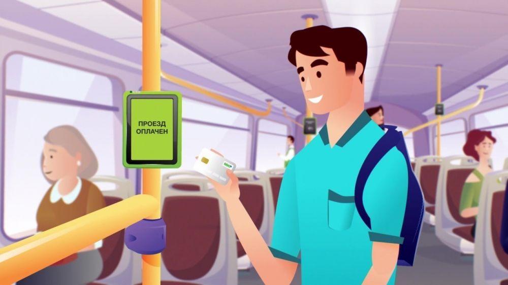 В Крыму продлена акция по оплате проезда со скидкой в общественном транспорте