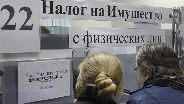 В России могут снизить налоги для бедных и повысить для богатых