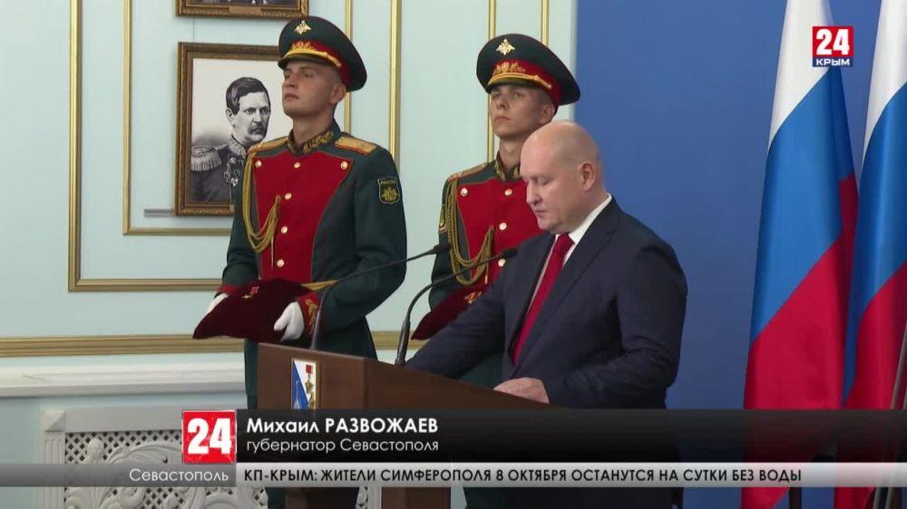 Михаил Развожаев, победивший на выборах губернатора Севастополя, официально вступил в должность